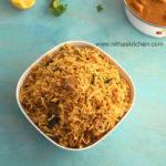 Chicken Biryani | Biriyani