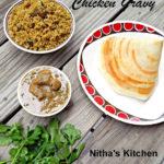 Kongunadu Gramathu Kozhi Kuzhambu |  Village Style Chicken Gravy Version I