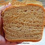 Tangzhong Rye Bread   Whole Grain Bread