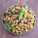 Kala Chana  | Karuppu Kondai Kadalai Sundal | Black Chickpeas Stir Fry