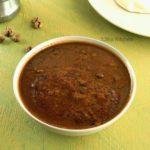Sundakkai Vathal Kuzhambu | Dried Turkey Berry Gravy | Kara Kulambu Recipe