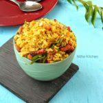 Puli Aval   Tamarind Poha Recipe