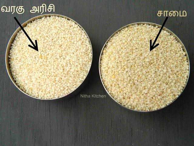 Varagu Samai Picture L
