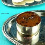 Traditional South Indian Sundakkai Vathal Kuzhambu without Coconut | Version II