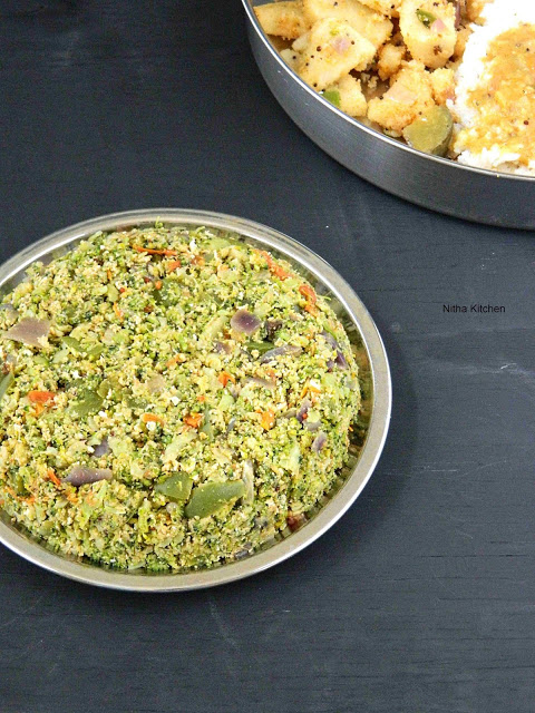 Broccoli Bhurji Recipe