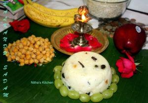 Kalkandu Saadham | Rock Candy Rice | Pongal Recipe