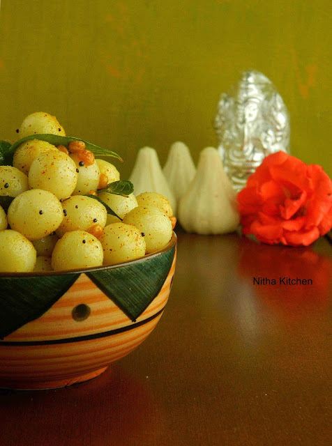Ammini Kaara Kozhukattai | Seasoned Mini Rice Balls Recipe