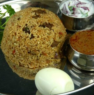 Mutton Samba Biryani Recipe