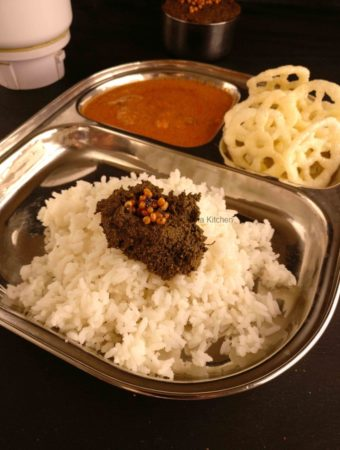 Karuveppilai Thogayal Recipe | Curry Leaves Thuvayal