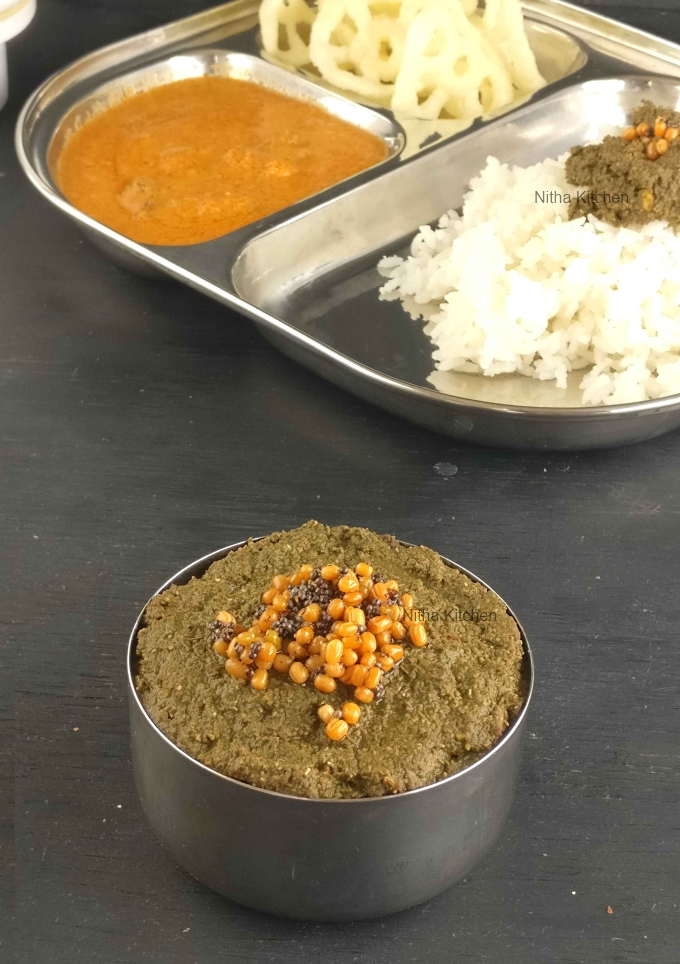 Karuveppilai Thogayal recipe