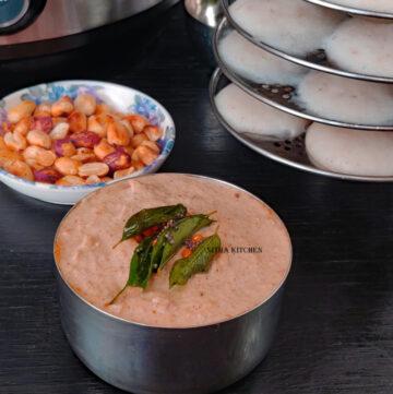 Kongunadu Peanut Chutney Verkadalai Chutney Recipe